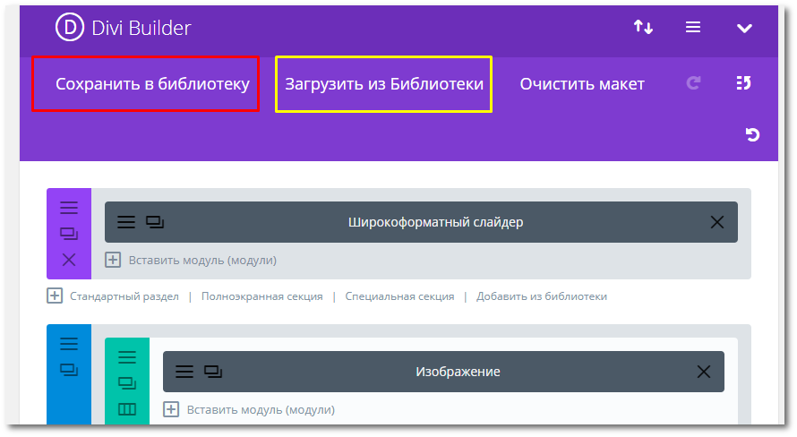 DIvi, HostPro, Хостинг, хостинг в Украине, WordPress, домен