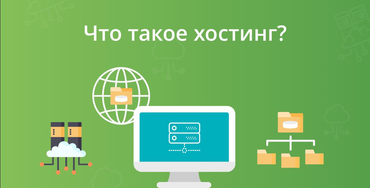 установить wordpress бесплатный хостинг