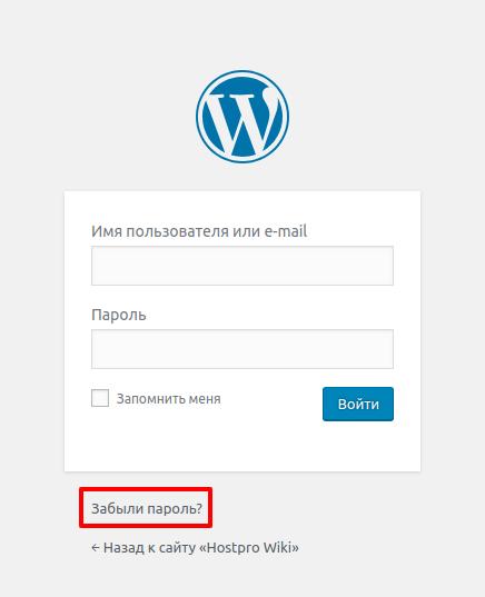 wp login page